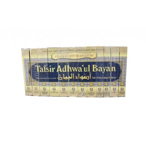 TAFSIR ADHWA'UL BAYAN (12 JILID)