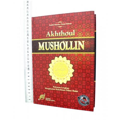 Akhthoul Mushollin