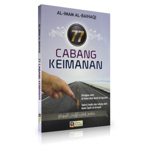 77 Cabang Keimanan